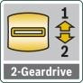 [2-Geardive]