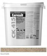 Ceresit BT CK 415 Epoxid-Drainpflasterfuge HF, sand-gelb, 30 kg