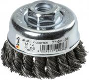 KWB Aggresso-Flex® Topfbürste Stahldraht Ø 0,5 mm gezopft Ø 66 mm M 14 Gewinde lose