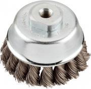 KWB Aggresso-Flex® Topfbürste Stahldraht Ø 0,5 mm gezopft Ø 100 mm M 14 Gewinde
