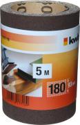 KWB Schleifmittel-Rolle Holz & Metall Korund 5,0 m x 93,0 mm K 180