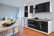 respekta Premium Grifflos-Küchenblock 280 cm Weiß & Granit-Optik mit Induktions-Glaskeramikkochfeld KM 4295 i Schwarz Hochglanz