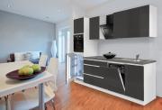 respekta Premium Grifflos-Küchenblock 280 cm Weiß & Granit-Optik mit Induktions-Glaskeramikkochfeld KM 4295 i Grau Hochglanz