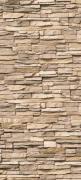 Schulte Duschrückwand Decodesign Dekor 700 x 1000 Stein Verblender hell